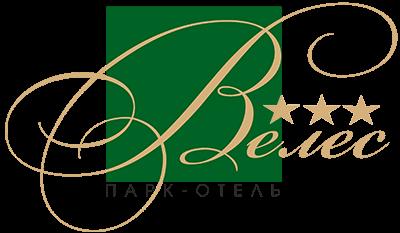 Парк-отель «Велес»